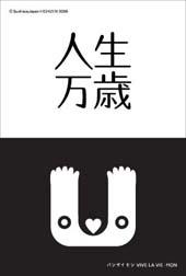 渋谷レストランラウンジ vive la vie